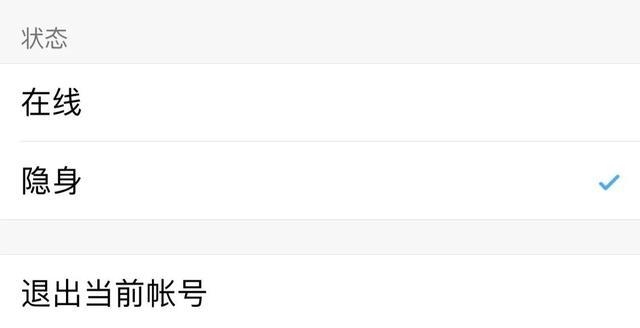 别再羡慕QQ了,微信群也能实时显示用户状态,可选择多种状态-微信群群发布-iqzg.com