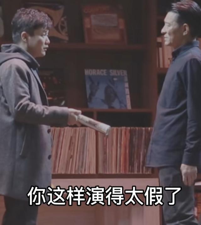 59岁刘德华演戏怒扇搭档耳光,力气大到把小19岁肖央打倒? 全球新闻风头榜 第3张