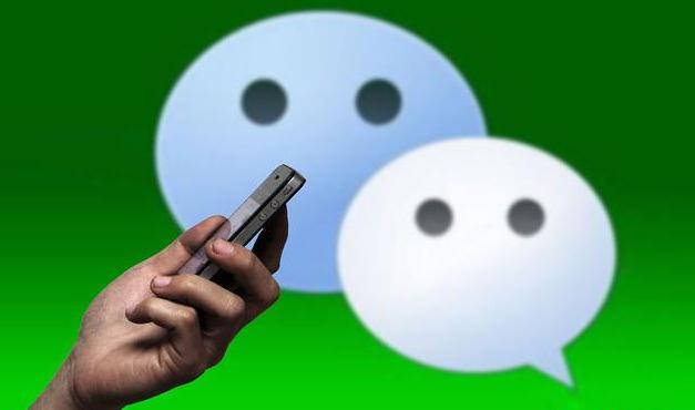 微信群突然宣布新规!7月1号将正式实施,这些人或将无法转账-微信群群发布-iqzg.com