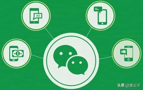 倒计时2天,微信群一项新规将在7月1日实施,这些用户将无法转账-微信群群发布-iqzg.com