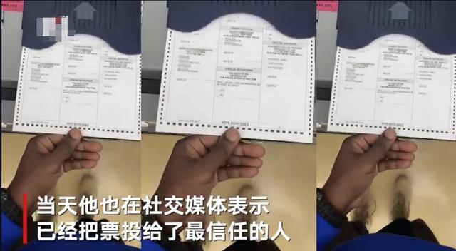 """""""侃爷""""的得票人数出来了!接近一万 包括他自己投的一票 全球新闻风头榜 第2张"""