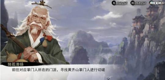闷声发大财?赚了中国玩家30年的钱,新作连续俩月收入打败原神插图14