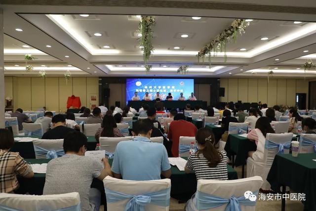 揚州大學醫學院研究生班及西學中課程班開班