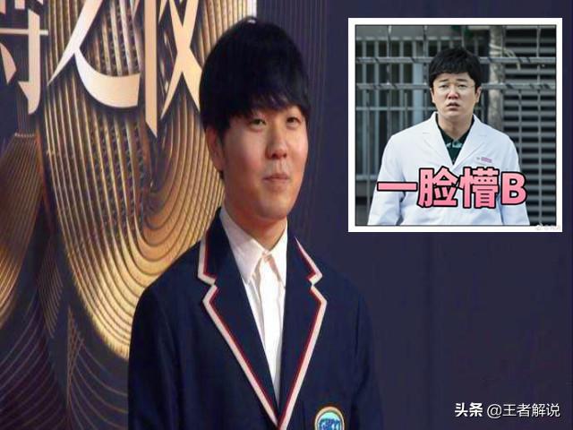 电竞选手登上微博之夜,UZI瘦是有原因的,电竞肖央暧昧一笑 全球新闻风头榜 第5张