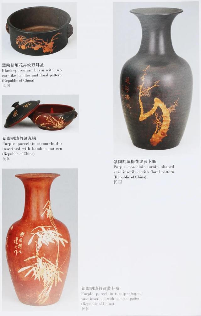 临安紫陶-云南建水的陶艺传承 紫陶介绍-第6张