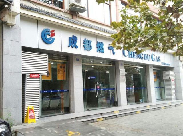 四川天然气股票,成都燃气首次公开发行股票结果出炉 28.83万股遭弃购