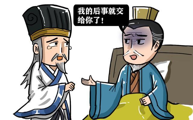 成都体育场古墓,四川发现一古墓,怀疑是刘备的却不敢挖掘,到底在害怕什么?