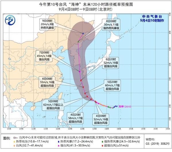 """台风""""海神""""将向日韩沿海靠近""""美莎克""""持续影响东北www.smxdc.net"""