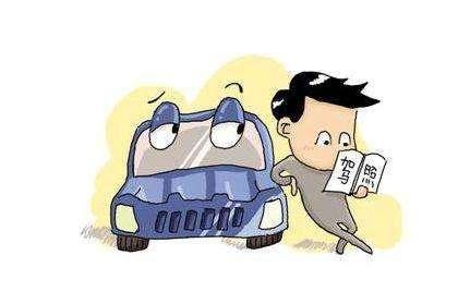在驾照热如此风靡的今天,正准备考驾照的你对考驾照了解多少呢插图(3)