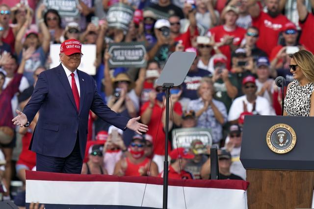 特朗普称并没考虑败选或胜选演讲:赢很容易,输很难 全球新闻风头榜 第3张