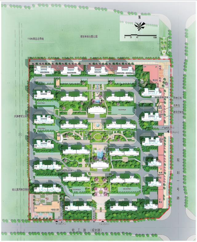要建28栋楼!平顶山这个百亩大盘规划细节公布插图4