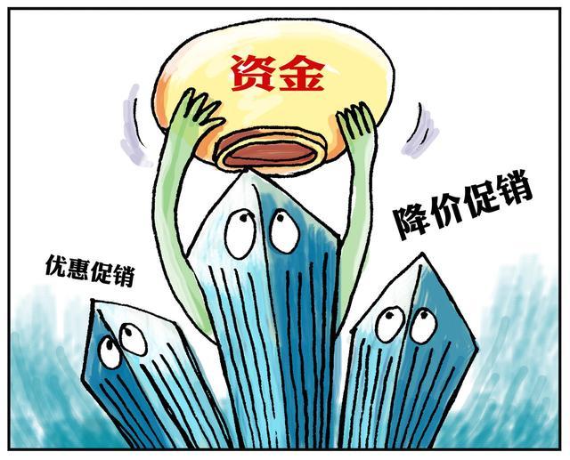 恒大全国楼盘七折销售,中国房价还能支撑多久【www.smxdc.net】
