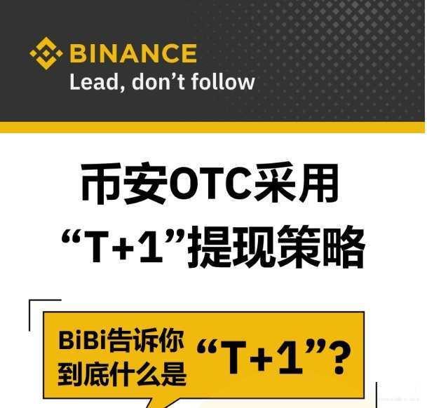 """币安--数字货币交易所行业的""""诗与远方""""-今日股票_股票分析_股票吧"""