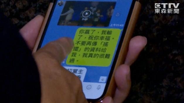 陳筱諭母親控訴遭陳水扁出賣:聽他建議脫党參選操作「特赦「 卻被他設計!