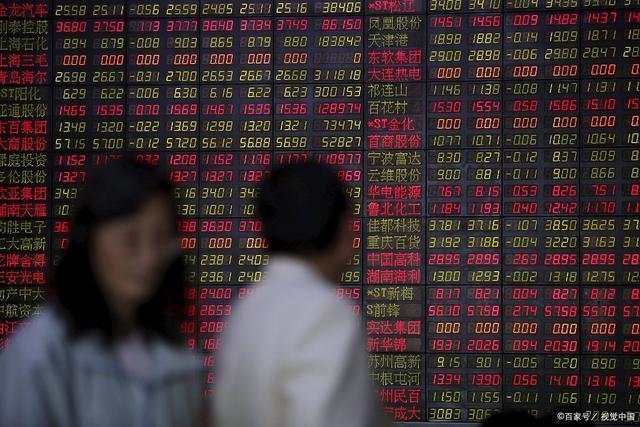"""书籍中国股市交易性机会详解,中国股市:""""大牛市""""已经来临,聪明的交易者都会把握机会"""