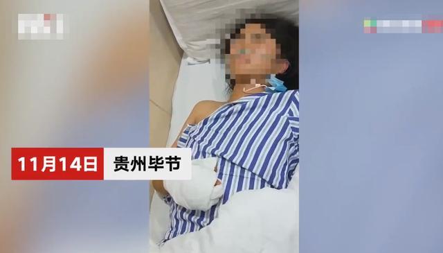 贵州一女学生校内遭多名男生持钢管殴打 称向路过老师求助被无视 班主任:可能没听到