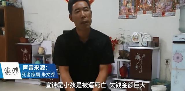 连云港一家4口同日死亡,警方宣布系夫妻赌博欠下巨款服毒自杀【www.smxdc.net】 全球新闻风头榜 第10张