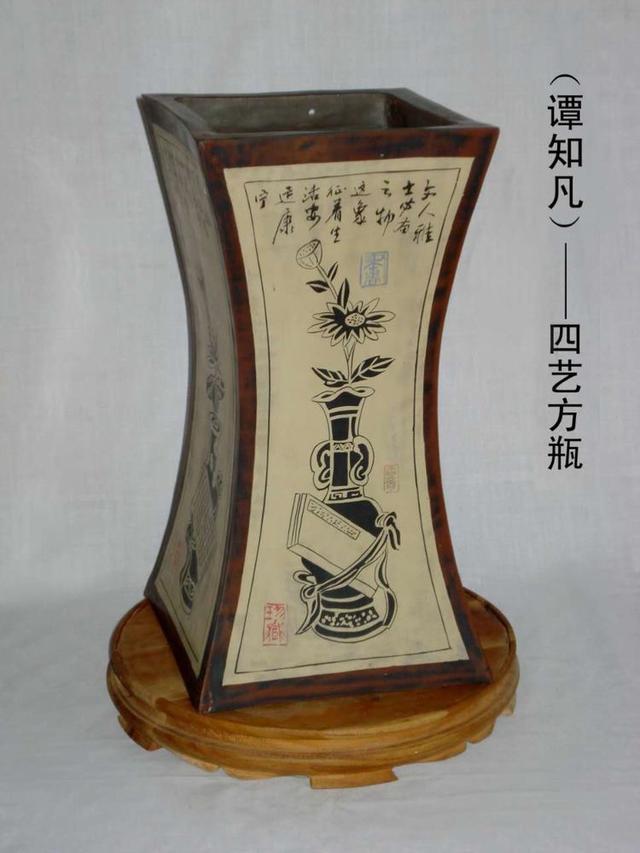 谭知凡-工艺美术大师-紫陶四老之一 紫陶介绍-第6张