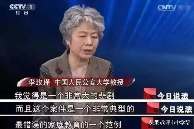 俞敏洪对话李玫瑾从学校教育到家庭教育,教育我们应该关注什么?【www.smxdc.net】