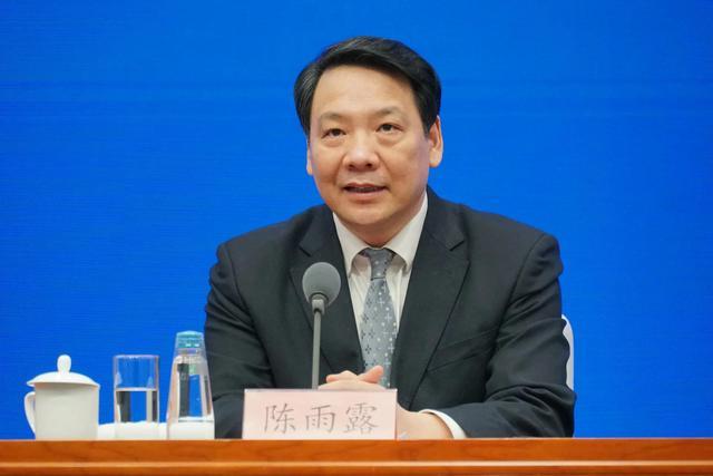 央行副行长陈雨露:2021年消费水平大概率会维持柔和增涨