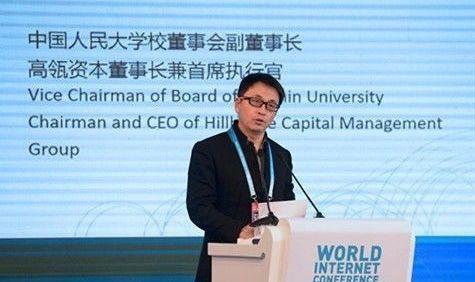高瓴张磊阻止CEO给员工减薪:危机就是照妖镜,那样做你就输了
