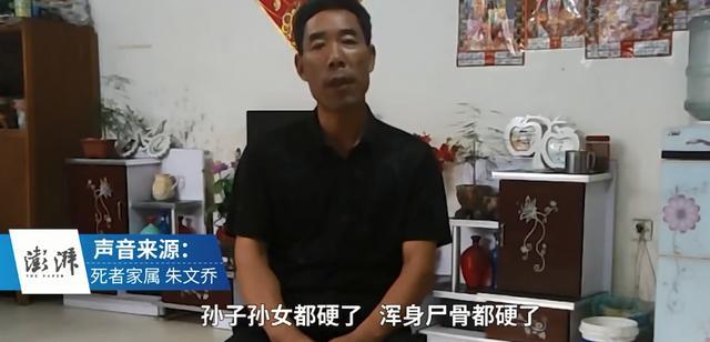 连云港一家4口同日死亡,警方宣布系夫妻赌博欠下巨款服毒自杀【www.smxdc.net】 全球新闻风头榜 第6张