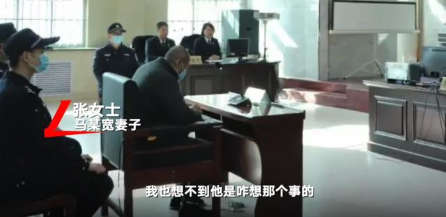 陕西埋母案被告人妻子发声:想不通丈夫会做出这种事 也没想到判12年 全球新闻风头榜 第4张
