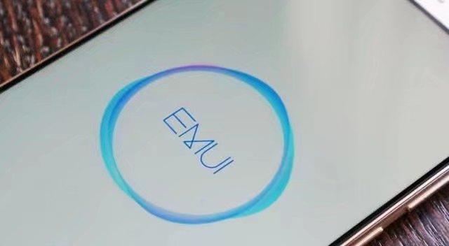 震惊,华为手机在次出现EMUI11消息