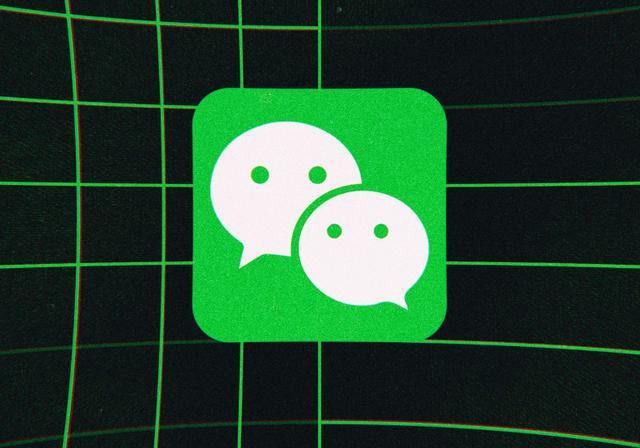 微信群号已实测更改成功!解读微信群大全两大重磅动作,这一切只是开始-微信群群发布-iqzg.com
