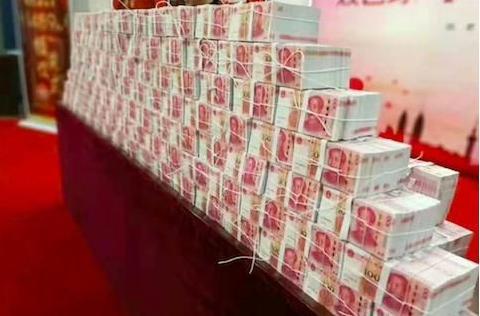 一个人去银行存款一亿,另一个人贷款一亿,行长会优先接待谁?-今日股票_股票分析_股票吧