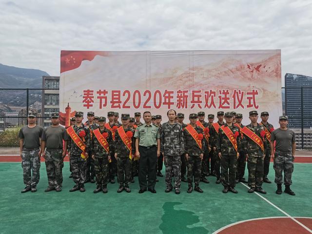 重庆市奉节县:投身军营展雄志,建功立业正当时-第3张