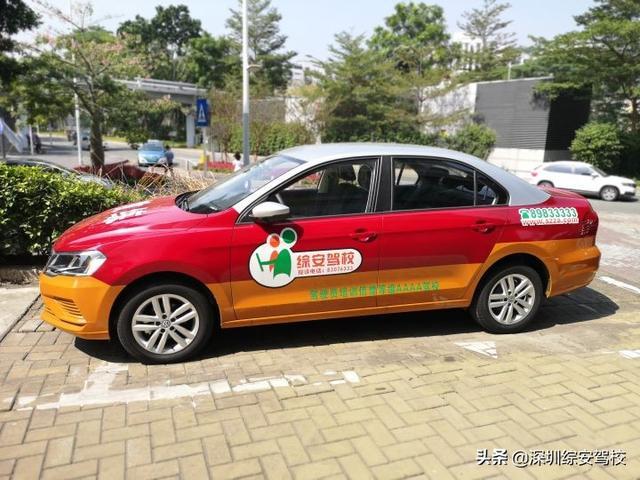 在深圳工作,想考驾照,有什么建议吗?插图(1)