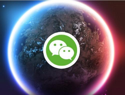 微信群一举动引热议,这两项功能开始收费,12亿网友却认为是鸡肋-微信群群发布-iqzg.com