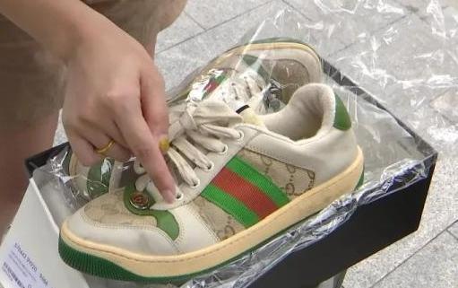 深思:Gucci小脏鞋被洗得太干净而失去灵魂,顾客索赔2900元