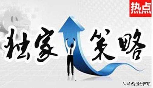 倩兮言币:数字货币区块链顺势而为,无往而不胜已-今日股票_股票分析_股票吧