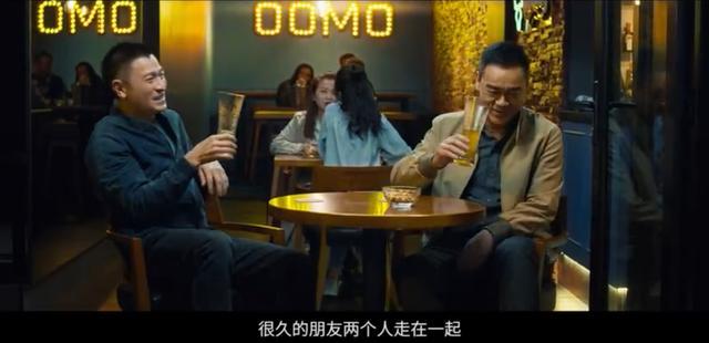 生死之交!影帝刘德华刘青云18年后再合作,自称拼命合拍的一对