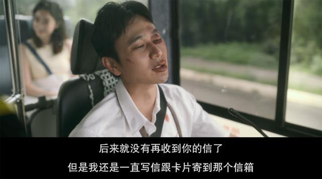 今年的华语爱情片,我只推荐这一部插图32
