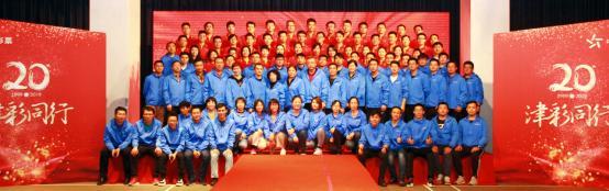 天津体彩发布2019年社会责任报告