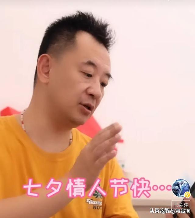 """""""丑男""""黄海波七夕求爱被拒?网友回复绝了!www.smxdc.net"""