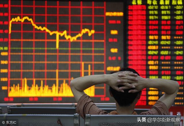 1994年以来沪深股市热点板块,今日沪深A股关注热点