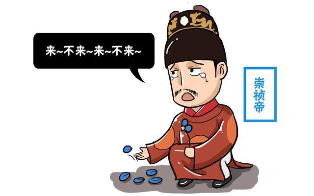 左良玉,崇祯自杀前,呼唤手握80万大军的左良玉,为何遭到无情拒绝?