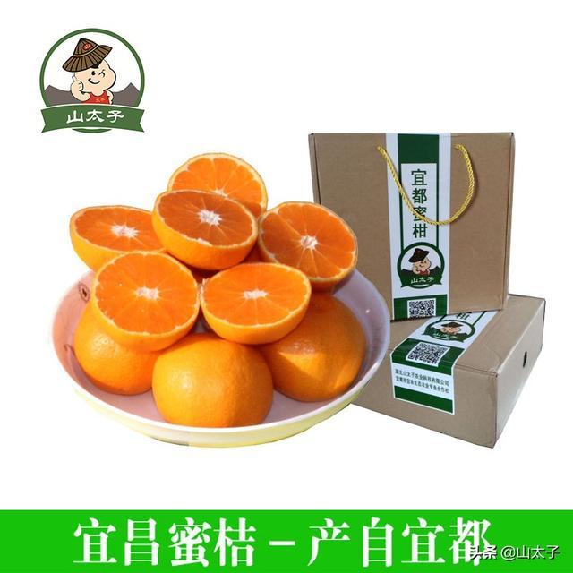 生鲜水果包装延长保鲜的一种神奇方法(图2)