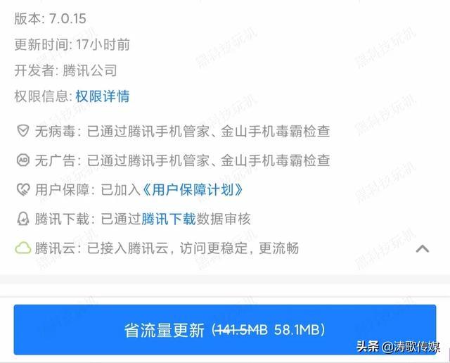 微信发布v7.0.15正式版,新增7大实用功能,绝对值得更新