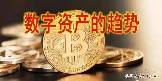 中国将锻造一大批中产阶级,国家明确法定数字货币也可以继承了