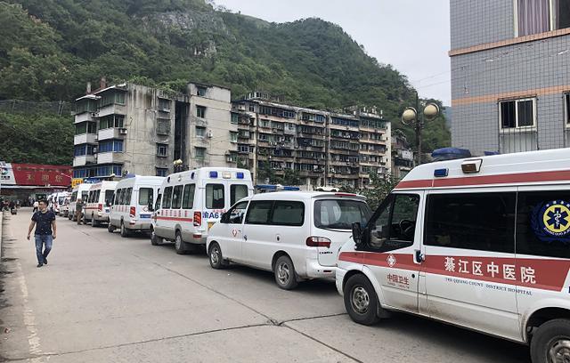 重庆松藻煤矿一氧化碳超限事故被困人员搜救完毕 16人已无生命体征【www.smxdc.net】