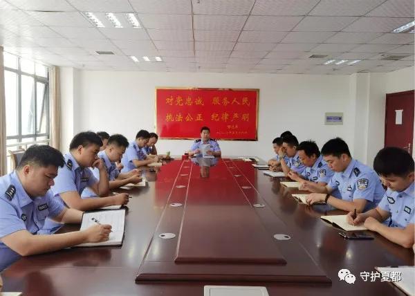"""""""扫黑尖刀""""——禹州市公安局张永奎"""