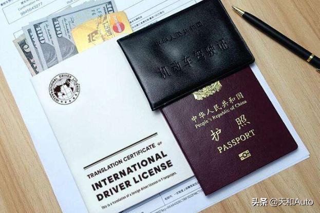 汽车百科冷知识:国际驾照\u0026中国驾照适用范围-全解析插图(5)