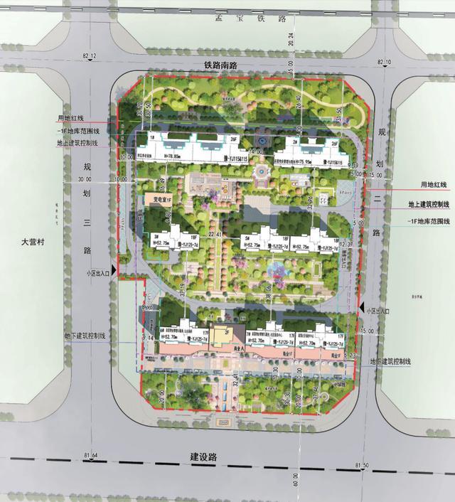 快看!两则地块计划同时公示!一个优质低密社区,一个新项目亮相_平顶山生活网插图10