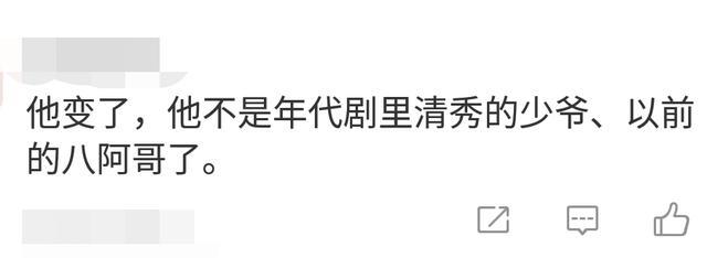 冯绍峰新剧路透曝光,瘫坐片场不修边幅,被疑步入中年危机?插图6