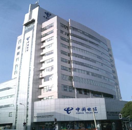 中国电信新一轮中高层调整基本结束 含集团部门及多省公司一把手